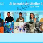 Al Asmakh Art Atelier 4